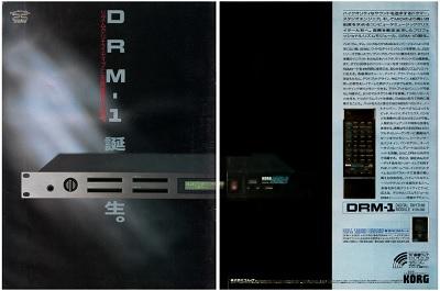 KORG DRM-1(advertisement)