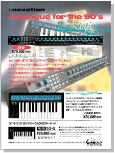 NOVATION BassStation Rack(advertisement)