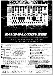 QUASIMIDI Rave-O-Lution 309(advertisement)