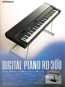 Roland RD-300(advertisement)