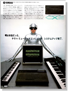 YAMAHA MUSIC COMPUTER CX5(advertisement)