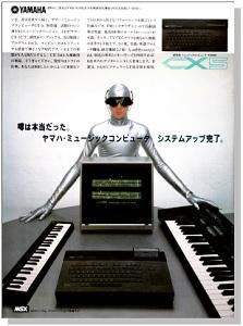 YAMAHA MUSIC COMPUTER CX5(advertisement)