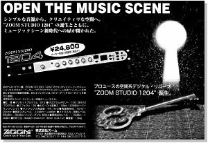 ZOOM STUDIO 1204(advertisement)