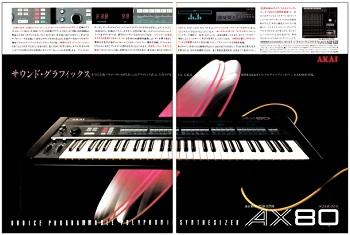 AKAI AX80(advertisement)