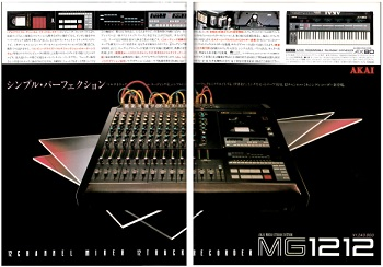 AKAI MG1212(advertisement)