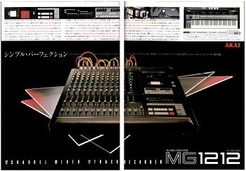 AKAI MG1212(advertisement)