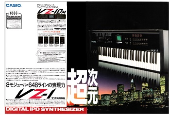 CASIO VZ-1(advertisement)