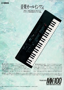 YAMAHA MK-100(advertisement)