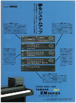 YAMAHA EM Series(advertisement)