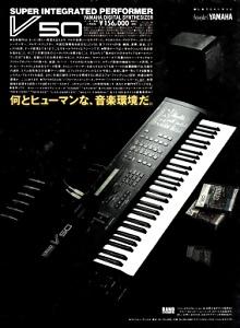 YAMAHA V50(advertisement)