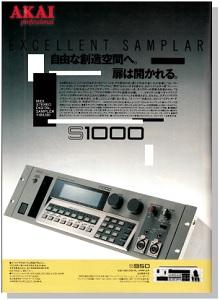 AKAI S1000(advertisement)