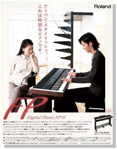 Roland FP-9(advertisement)