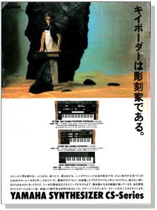 YAMAHA CS70M(advertisement)