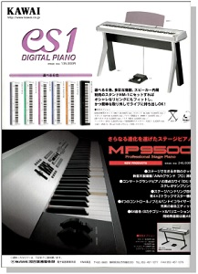 KAWAI MP9500(advertisement)