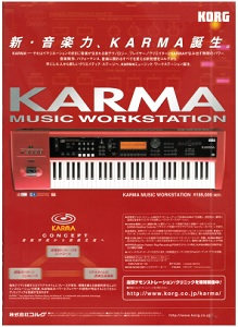 KORG KARMA(advertisement)