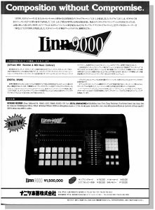 LINN Electronics Linn9000(advertisement)
