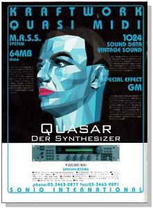 QUASIMIDI QUASAR(advertisement)