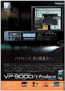 Roland VP-9000, V-Producer(advertisement)