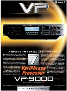Roland VP-9000(advertisement)