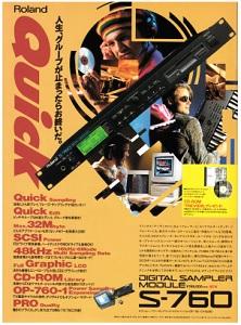 Roland S-760(advertisement)