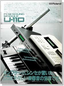 Roland U-110(advertisement)
