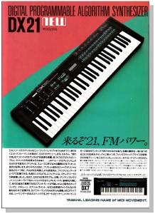 YAMAHA DX21(advertisement)