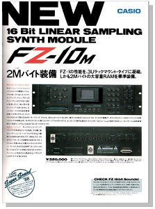 CASIO FZ-10M(advertisement)