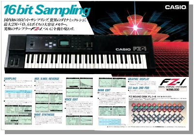CASIO FZ-1(advertisement)