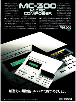 Roland MC-300(advertisement)