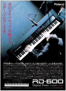 Roland RD-600(advertisement)