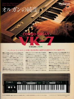 Roland VK-7(advertisement)