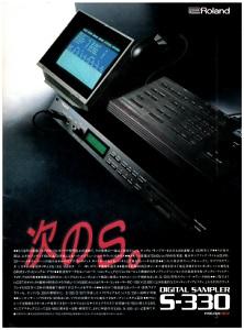 Roland S-330(advertisement)
