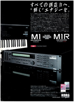 KORG M1R(advertisement)