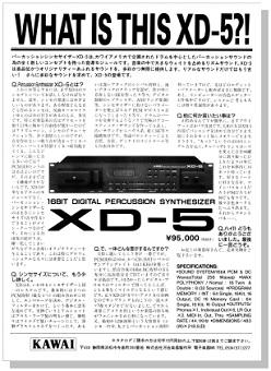 KAWAI XD-5(advertisement)